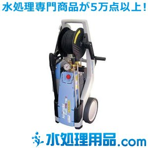 クランツレ モーター式冷水高水圧洗浄機 プロフィ P-175TST  60Hz|mizu-syori
