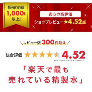 工業用精製水(純水) 大容量 20L入り コック付き 送料無料 メーカー:サンエイ化学|mizu-syori|02
