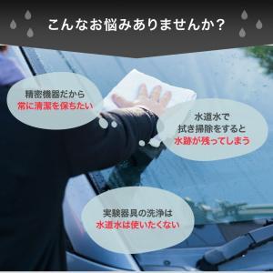 工業用精製水(純水) 大容量 20L入り コック付き 送料無料 メーカー:サンエイ化学|mizu-syori|05