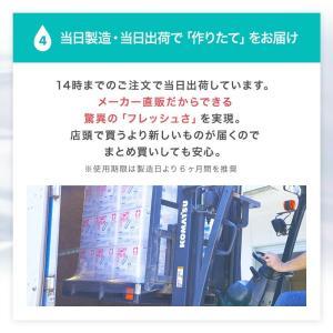 高純度精製水(純水) 大容量 5L入り コックなし 4箱まとめ買い 紫外線殺菌処理 送料無料 メーカー:サンエイ化学|mizu-syori|10