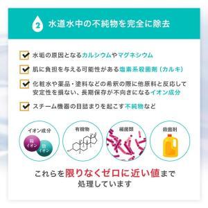 高純度精製水(純水) 大容量 5L入り コックなし 4箱まとめ買い 紫外線殺菌処理 送料無料 メーカー:サンエイ化学|mizu-syori|08