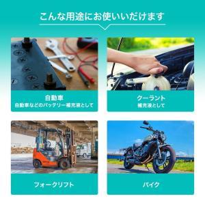 バッテリー補充液 精製水(純水) 大容量 20L入り コックなし 20箱まとめ買い 送料無料 メーカー:サンエイ化学|mizu-syori|03