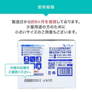 バッテリー補充液 精製水(純水) 大容量 20L入り コック付き 送料無料 メーカー:サンエイ化学|mizu-syori|13