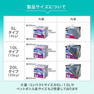 バッテリー補充液 精製水(純水) 大容量 20L入り コック付き 送料無料 メーカー:サンエイ化学|mizu-syori|16