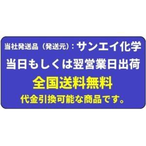 バッテリー補充液 精製水(純水) 大容量 20L入り コック付き 送料無料 メーカー:サンエイ化学|mizu-syori|17