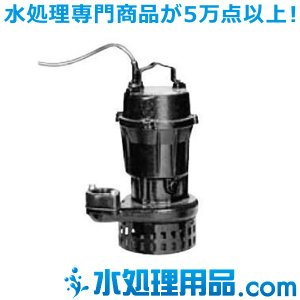 新明和工業 うず巻き A型ポンプ A652-61.5 標準形 非自動運転 1.5Kw 60Hz mizu-syori