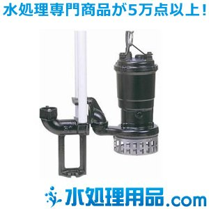 新明和工業 うず巻き(高揚程) AH型ポンプ AH401T-P40-6.4 自動接続形 非自動運転 0.4Kw 60Hz mizu-syori 01