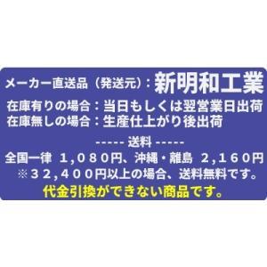 新明和工業 うず巻き(高揚程) AH型ポンプ AH401T-P40-6.4 自動接続形 非自動運転 0.4Kw 60Hz mizu-syori 02