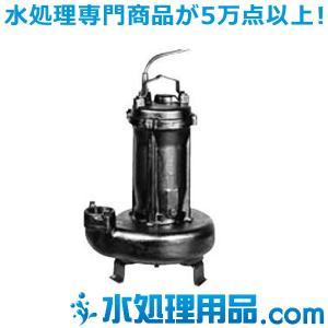 新明和工業 ノンクロッグ CNL型ポンプ CNL501-5.75 標準形 非自動運転 0.75Kw 50Hz mizu-syori