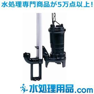 新明和工業 過流 CV・CVH型ポンプ CV501-P65BS-6.75 自動接続形 非自動運転 0.75Kw 60Hz mizu-syori