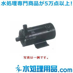 三相電機 マグネットポンプ  ホース接続  PMD-0531B2B2 mizu-syori