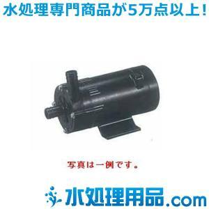 三相電機 マグネットポンプ  ホース接続  PMD-221B2B mizu-syori