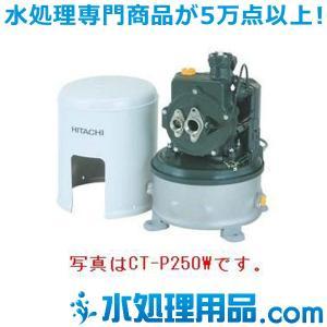 日立製作所 浅深両用ポンプ 自動 CT-P400X 専用ジェット(J75-24X)付き|mizu-syori