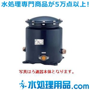 三菱電機(テラル) 井戸用浄水器  ME-25W mizu-syori