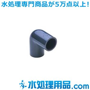 旭有機材工業 エルボ 50A AVUP-L50|mizu-syori