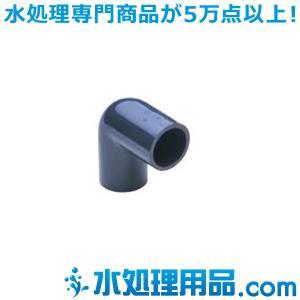 旭有機材工業 エルボ 75A AVUP-L75|mizu-syori