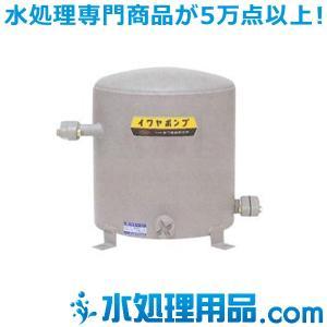 イワヤポンプ 圧力タンク 40-TJ-50 約35L|mizu-syori