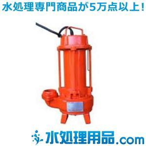 エレポン カッター付汚物水中ポンプ SFII形 60Hz SFII-400-2T|mizu-syori