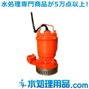 エレポン 小型汚水水中ポンプ JII形 50Hz JII-400-2T|mizu-syori