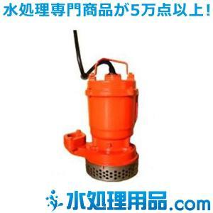 エレポン 小型汚水水中ポンプ 高揚程型 JIIH形 50Hz JIIH-400S mizu-syori