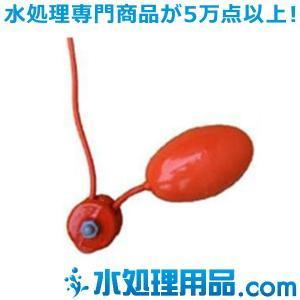 エレポン 液面制御用レベルスイッチ LS形 LS-S1-6m mizu-syori