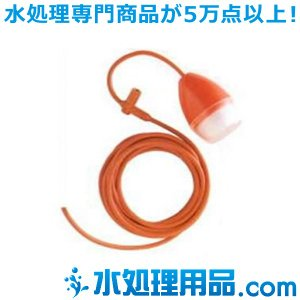 エレポン 多点式レベルスイッチ LS-B形 LS-B2-5m mizu-syori