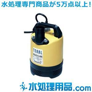 テラル 水中工事用排水ポンプ LD2型 50Hz 50LD2-5.48S|mizu-syori