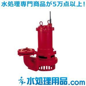 テラル 水中汚水ポンプ SSU型 50Hz 50SSU-51.5-C|mizu-syori