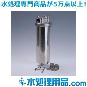 SUS製ハウジング 1本用 250L SUS304 SEF-110S|mizu-syori