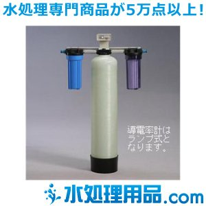 カートリッジ純水器 フィルター+水質計セットタイプ 樹脂量:5L CPK-5|mizu-syori