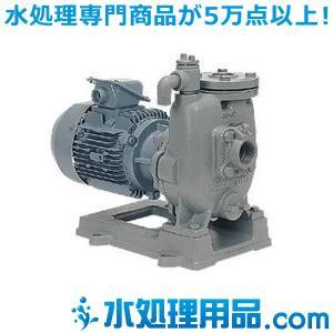 川本ポンプ 小型自吸タービンポンプ 2極 GS(2)-C形 60Hz GS2-406-C1.5|mizu-syori
