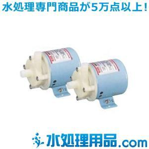 エレポン化工機 マグネットポンプ SL-06K型 SL-06K-E|mizu-syori