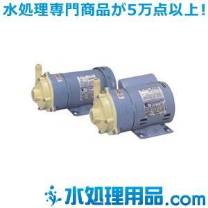 エレポン化工機 マグネットポンプ SL-10S型 SL-10S-E|mizu-syori
