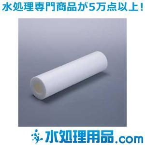積層フィルター 500mm ポリプロピレン 10ミクロン SFP10-500|mizu-syori