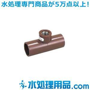 エスロン SUSインサート 給水栓チーズ HT管 16A×1/2インチ UP-HTWT162-SI mizu-syori