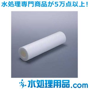 積層フィルター 750mm ポリプロピレン 0.5ミクロン SFP0.5-750|mizu-syori