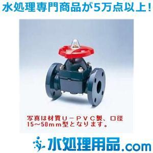 旭有機材工業 ダイヤフラムバルブ14型 U-PVC製 80A V14MHUEF10801|mizu-syori