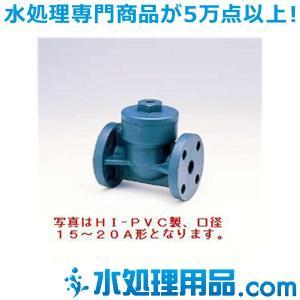 旭有機材工業 スイングチェックバルブ PP製 シート:EPDM 100A VSCORPEF1001