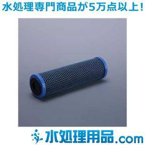 繊維状活性炭フィルター 10インチ SAC10|mizu-syori