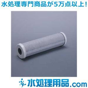 粒状活性炭フィルター 250mm SAC250|mizu-syori
