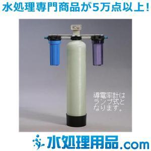 カートリッジ純水器 フィルター+水質計セットタイプ 樹脂量:100L CPK-100|mizu-syori