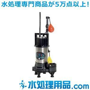エバラポンプ DWVA型  樹脂製汚水・汚物用水中ポンプ(ダーウィン)  50Hz  50DWVA5.4SB|mizu-syori