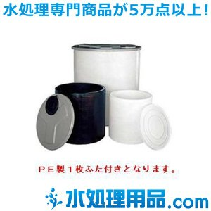 ダイライトタンク N型 開放円筒タンク 300L N-300  ふた付き 白色|mizu-syori