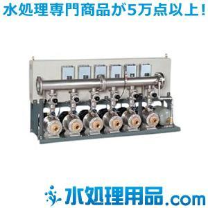 エバラポンプ フレッシャーF3100 BNVME型 推定末端圧力一定台数制御給水ユニット 50BNVME7.5B