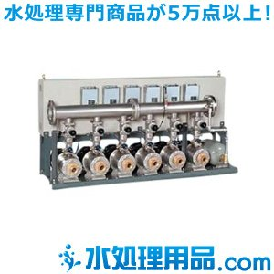 エバラポンプ フレッシャーF3100 BNYME型  推定末端圧力一定台数制御給水ユニット   50BNYME7.5A|mizu-syori