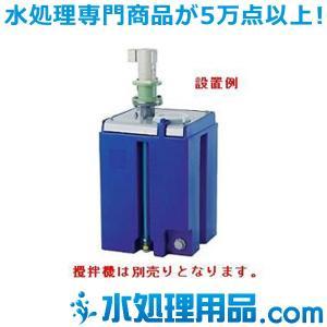 タクミナ ソリューションタンク タンク本体+攪拌機架台付き PESA-50-S-S|mizu-syori