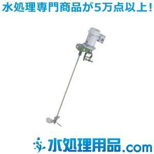 タクミナ 攪拌機 ソリューションタンク用 CS15TV-0.2-1-S|mizu-syori