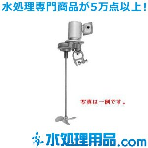 タクミナ 可搬型攪拌機 GS-1.5-SUS316