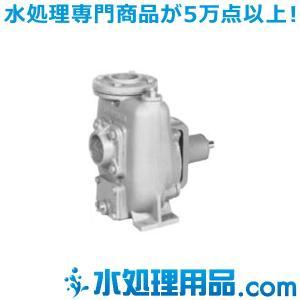 川本ポンプ ベルト掛用 自吸うず巻きポンプ セルスーパー FS-A形 FS-200-A|mizu-syori