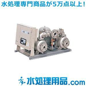 川本ポンプ ステンレス製給水ユニット ポンパー KF2形 KF2-40P3.7|mizu-syori